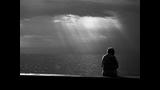 Más allá de los días grises